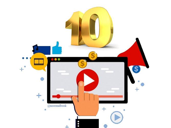 10-video-marketing-statistics-of-2020